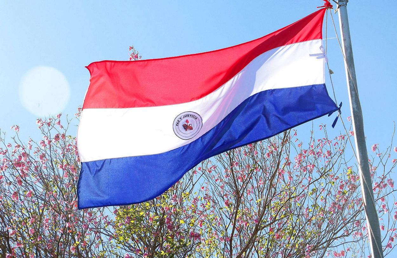 AFD Paraguay ALIDE