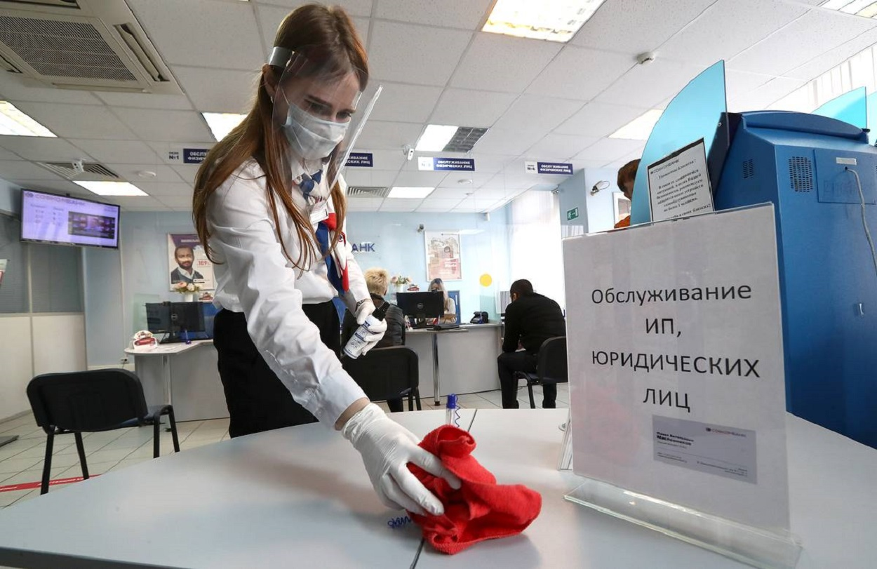 Sovkombank branch in Moscow amid self-isolation regime